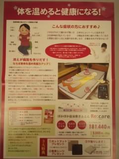KC4A30430001.jpg