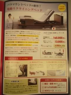 KC4A30620001.jpg